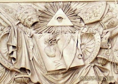 Pseudocast #89 – New World Order